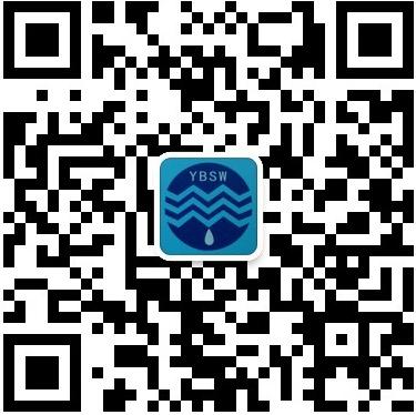 宜宾市清源水务集团有限公司招聘简章