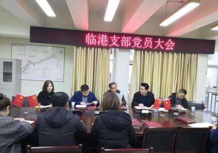 总经理郭彬参加所在支部党员大会