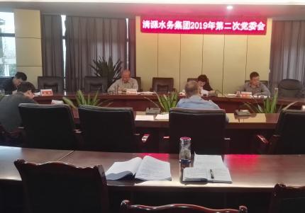 集团公司党委专题学习市国有企业巡察工作相关制度办法