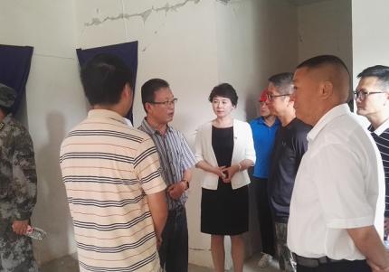 """长宁""""6.17""""地震临时过渡安置房屋建设推进会在珙县召开"""