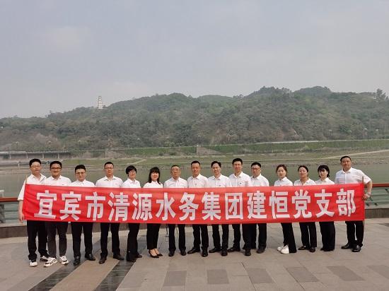 2021年集团公司表彰先进基层党组织——建恒支部